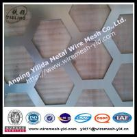 Buy cheap big hexagonal hole aluminum perforated metal for decoration from wholesalers