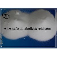 Wholesale White Crystalline Powder Androgen Steroid Hormone Danazol  Selective Progesterone Receptor Modulator from china suppliers