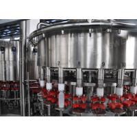 Wholesale Rotary Multi-Head Hot Filling Machine , Tea And Juice Filling Line from china suppliers