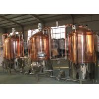 Wholesale 300L stainless steel craft beer brewing equipment commercial for brewpub/restaurant/bar from china suppliers