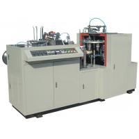 Wholesale 5 KW Disposable Paper Cup Forming Machine Tea Cup Manufacturing Machine from china suppliers