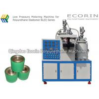 Wholesale Sealing Elements Making Polyurethane Casting Machine With Material Output Adjusted from china suppliers