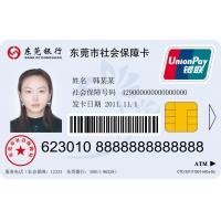 Wholesale CMYK Offset Printing Social Security ID Card / National ID Card from china suppliers