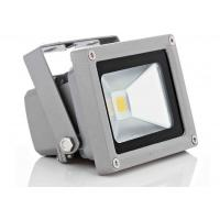Wholesale VDE / SAA standard 10W Waterproof Led Flood Lights  tunnel landscape projects from china suppliers