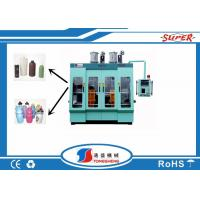 Wholesale Parison Controller PP Automatic Blow Moulding Machine With Three Layer 2 Cavity 1 Little from china suppliers