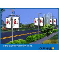 Wholesale P6 3G WIFI Control Waterproof outdoor led advertising display Billboard 1 / 8 Scan from china suppliers