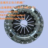 Wholesale Clutch Cover for ISUZU 8970317580 from china suppliers