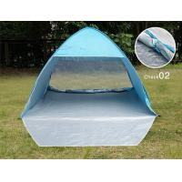 Wholesale pop up tent fordable tent portable beach tent fishing tent from china suppliers