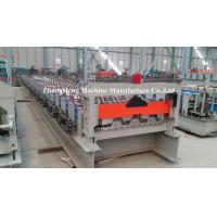 Wholesale 90Mm shaft Floor Deck Roll Forming Machine with 1.5 inch chains transmission from china suppliers