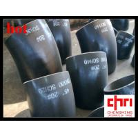 Quality Elbows 90º short radius, butt weld fittings for sale