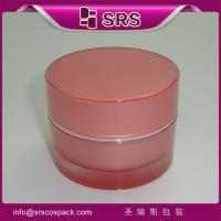 Wholesale SRS wholesale round shape plastic empty acrylic container for korean skin care products from china suppliers