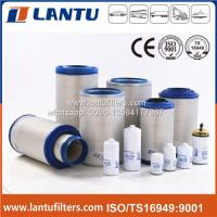 Wholesale HOT SALE SINOTRUK HOWO TRUCK A7 OIL FILTER VG1246070031 JX1016 China Lantu Filter Factory from china suppliers