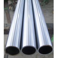 Wholesale ST52, 20MnV6 Chrome Hollow Metal Rod Diameter 6mm - 1000mm Length 1000mm - 8000mm from china suppliers