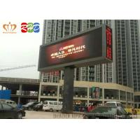 Wholesale High Brightness Outdoor Led Video Display , P8 Video Billboard Advertising from china suppliers