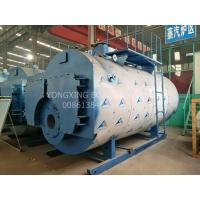 Wholesale Quick Heating Natural Gas Hot Water Boiler , Gas Hot Water Furnace 5.6MW from china suppliers