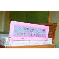 Wholesale 1.5m Safe And Foldable Pink Baby Bed Guard Rail With Refined Iron Frame from china suppliers