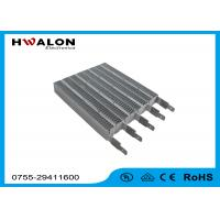 Wholesale 120 * 107 * 15 mm Ceramic PTC Air Heater Wind Speed 4 m / s For Air Heater from china suppliers