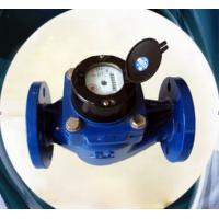 Wholesale Removable Element Woltman Water Meter for Cold / Hot Water Vertical Type from china suppliers