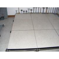 Wholesale Tapered Edge 20mm Fiber Cement Floor Board Sound Insulated Thermal Insulated from china suppliers