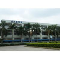 Shenzhen Sage Opto Co., Ltd
