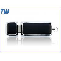 Wholesale PU Leather Cover 64GB USB Flash Drives Smooth Edge Fine Touch from china suppliers