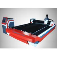 Wholesale America Cutting Head fiber laser cutting system , laser cutter machine Water Cooling from china suppliers