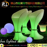 Wholesale LED Lighted Glowing Plastic Bar Stools from china suppliers