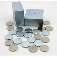 Wholesale Permanent Sintered Neodymium Magnets with Thickness Magnetization For Loudspeaker from china suppliers