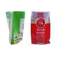 Wholesale Waterproof 25kg Pp Woven Rice Bag / Pp Plastic Bag 40gsm - 170gsm Weight from china suppliers