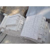 Wholesale Natural White Sandstone from china suppliers