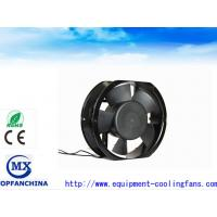 Wholesale Small Electric 7 Inch AC Brushless Motor Fan , Waterproof IP68 from china suppliers