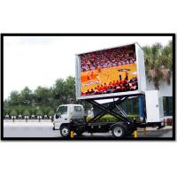 Buy cheap SMD HD Die Cast Super Light Outdoor Led Display Boards Wall Stage Events Quick Installation from wholesalers