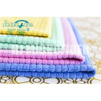 Wholesale MIcrofiber Weft Knitted Hand Towel home use kitchen stripe cleaning towel super soft from china suppliers