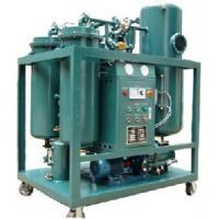 Wholesale Turbine Oil Purifier,Used Turbine Oil Recycling Plant from china suppliers