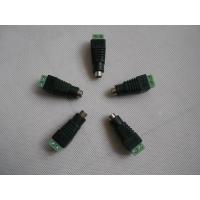 Wholesale CCTV Camera Power Connector / DC Plug Power Connector With Screw , Female DC connector from china suppliers