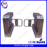 Wholesale GAT-601 Anti collision automatic swing gate turnstile,304 SUS very strong,10000 times collision testing from china suppliers