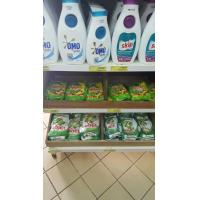 Wholesale Kuwait  laundry Detergent Powder detergent washing powder 800g 3kg 20kg  washing powder from china suppliers