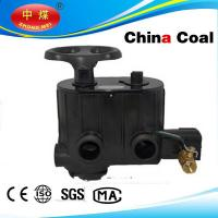 Wholesale Water multifunction control valve 51215(F77BS) from china suppliers