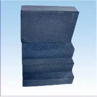 Wholesale Heat Insulation Foam Glass/ Cellular Glass Board from china suppliers