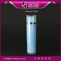 Wholesale SRS wholesale luxury acrylic empty bottle 120ml plastic square white packaging for toner from china suppliers