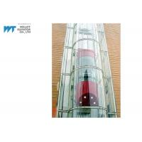 Wholesale Semi Circular Glass Elevator / Sightseeing Elevator Speed 1.0-2.0M/S Load 630-1600KG from china suppliers