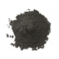 Wholesale 99.99% 4N Pure Te Metal High Purity Tellurium Powder For Bi2Te3 , Casting from china suppliers