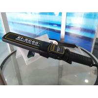 Wholesale Handy Structure Handheld Metal Detector For Hotel / Jewelry Factory from china suppliers