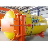 Wholesale Automatic hot presser vulcanization tank autoclave with PLC system and cylindric and single drum structure from china suppliers