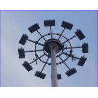 Wholesale Pure White Outside High Mast Light With Auto Rising Lowering System from china suppliers
