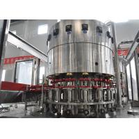Wholesale PET Bottles Hot Filling Machine , Fresh Juice Filling & Packing System from china suppliers