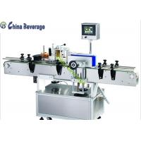 Wholesale Self Adhesive Automatic Labeling Machine Small Bottle Automatic For Beverage Bottling Line from china suppliers