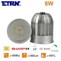 Wholesale ETRN Brand Sharp COB LED 8W MR16 Dimmable LED Spotlight Bulbs LED Lights LED Spot lamps from china suppliers