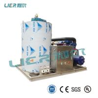 Wholesale Freon R404a Ocean Fishing for Flake Ice Making Machine used on fishing Vessel Ice System for Fishery from china suppliers