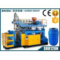 Wholesale 300L Plastic Water Tank Making Machine , Electric Control Blowing Bottle Machine SRB120N from china suppliers